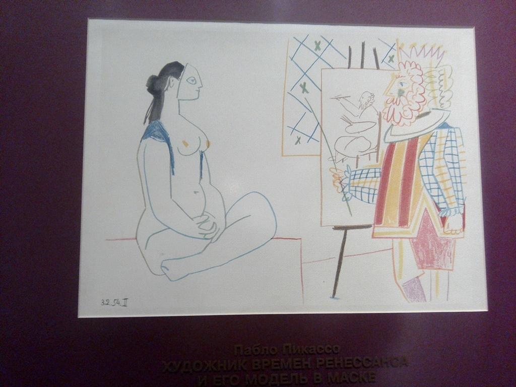 Пабло Пикассо - Художник времен Ренессанса и его модель в маске
